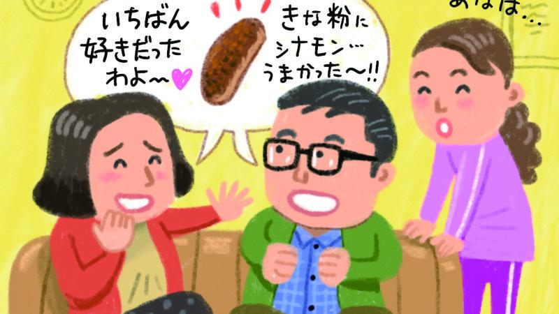 日本人と食パン