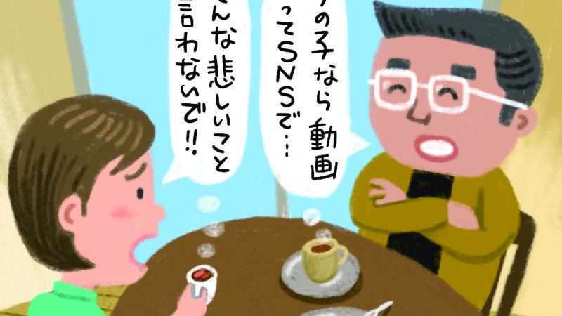 『鶴の恩返し』に見る外国との付き合い方