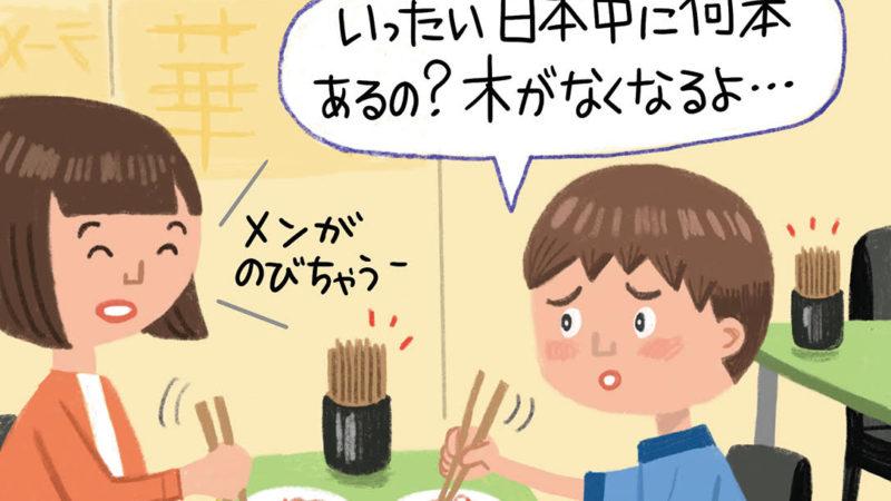 割り箸って環境に悪いの?