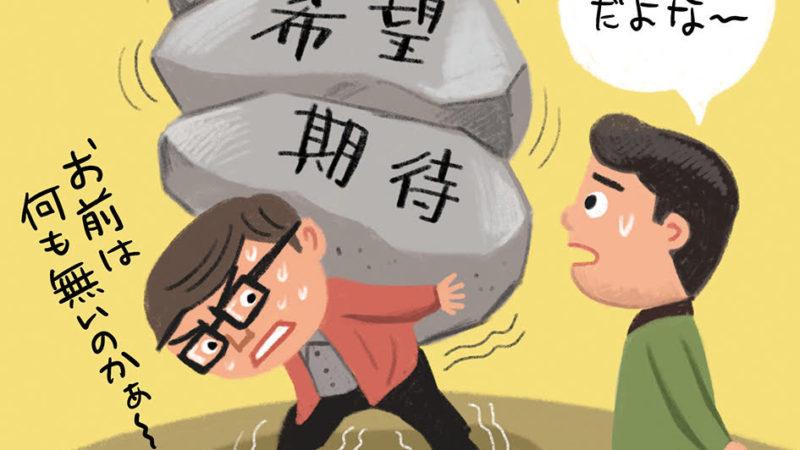 渋沢栄一期待の後継者敬三